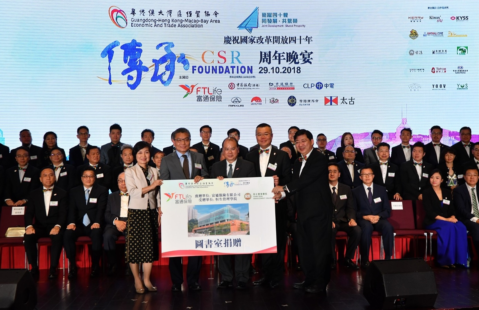 Corporate Social Responsibility About Ftlife Hong Kong Life