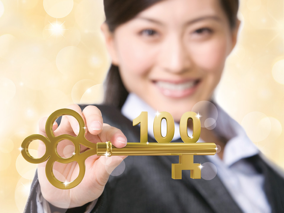 Fortune 100 Series Savings Insurance